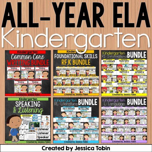 Kindergarten ELA Year-Long Bundle