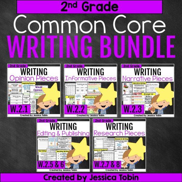 2nd Grade Writing Bundle