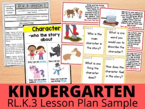 Kindergarten literature lesson plan sample resource