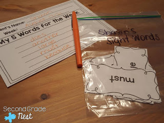 Maintaining differentiated sight word lists